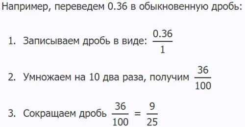 Онлайн калькулятор в столбик на деление с остатком
